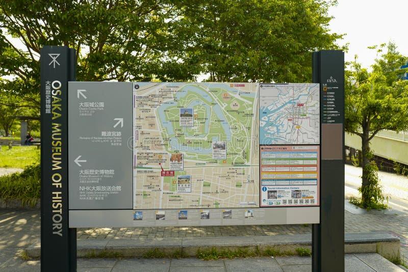 Översikten av Osaka viktiga sightfläckar Osaka ?r en designerad stad i den Kansai regionen av Japan Och Osaka ska vara värd expon royaltyfria foton