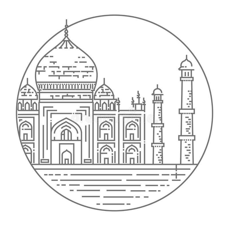 Översiktsillustration av Taj Mahal Palace Icon stock illustrationer