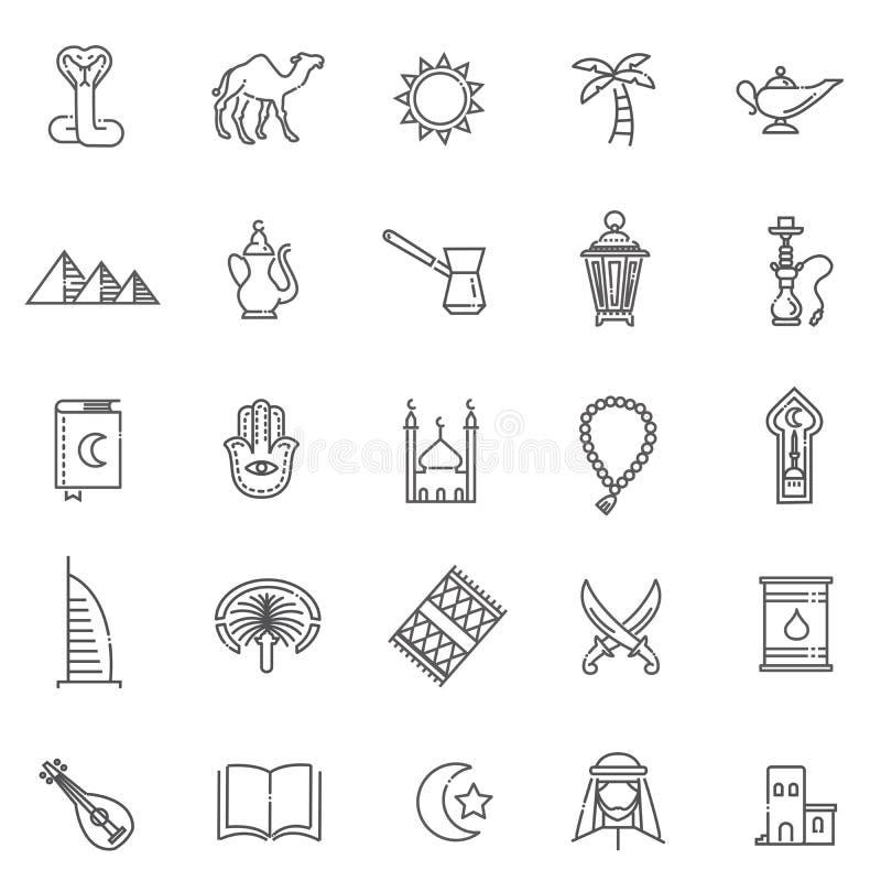 Översiktssymbolsuppsättning - islamsamling royaltyfri illustrationer