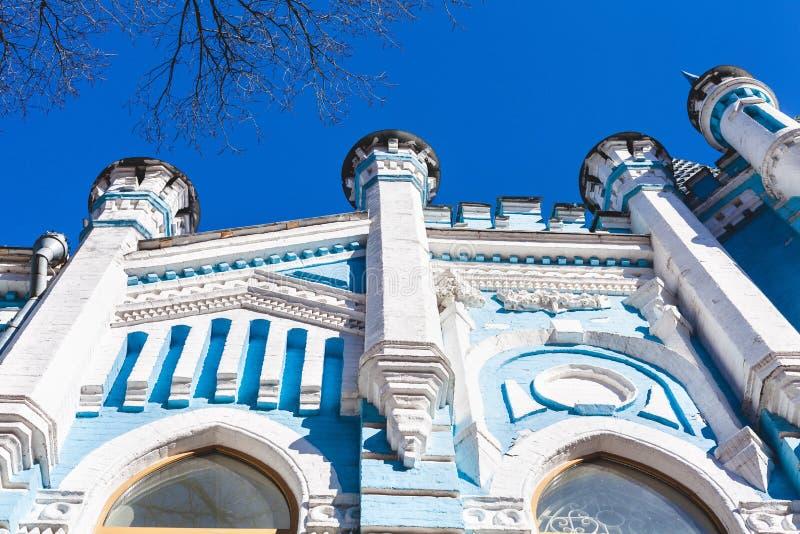 Övredel av byggnad i barock stil arkivfoton