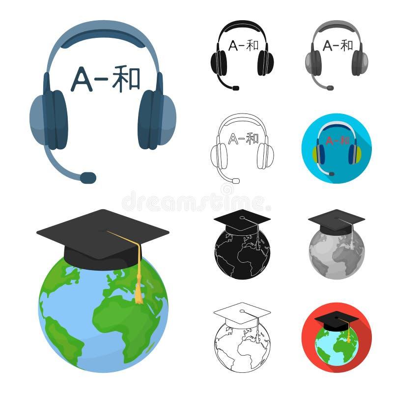 Übersetzer- und Linguistkarikatur, Schwarzes, flach, einfarbig, Entwurfsikonen in der Satzsammlung für Design Interpretvektor vektor abbildung