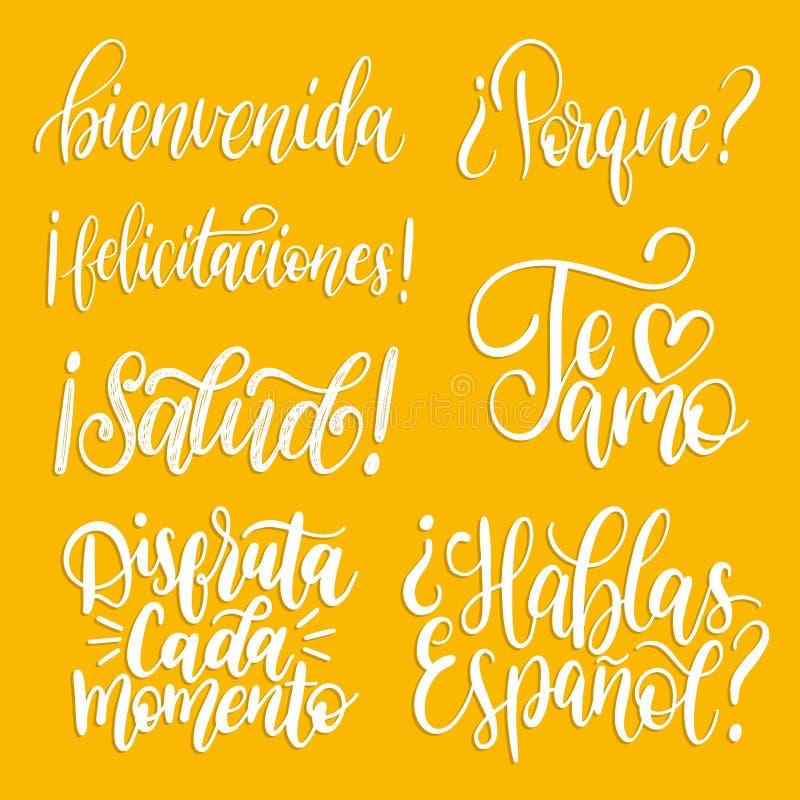 Dich Auf Spanisch