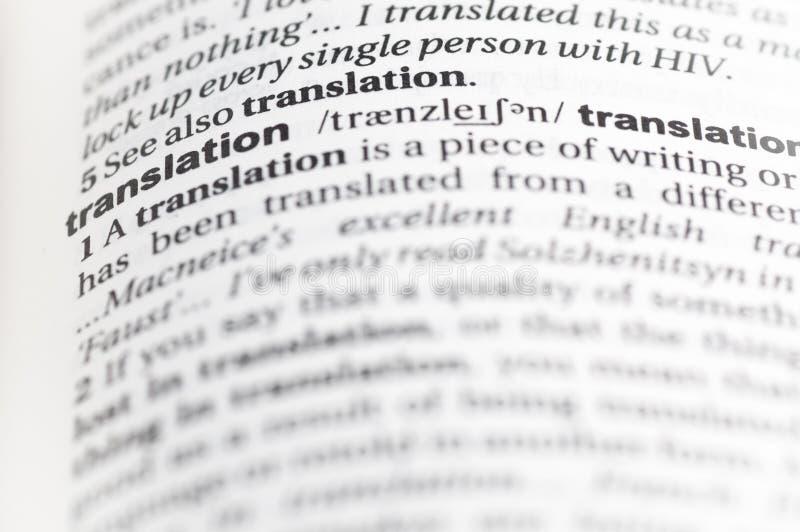 Übersetzung lizenzfreies stockbild