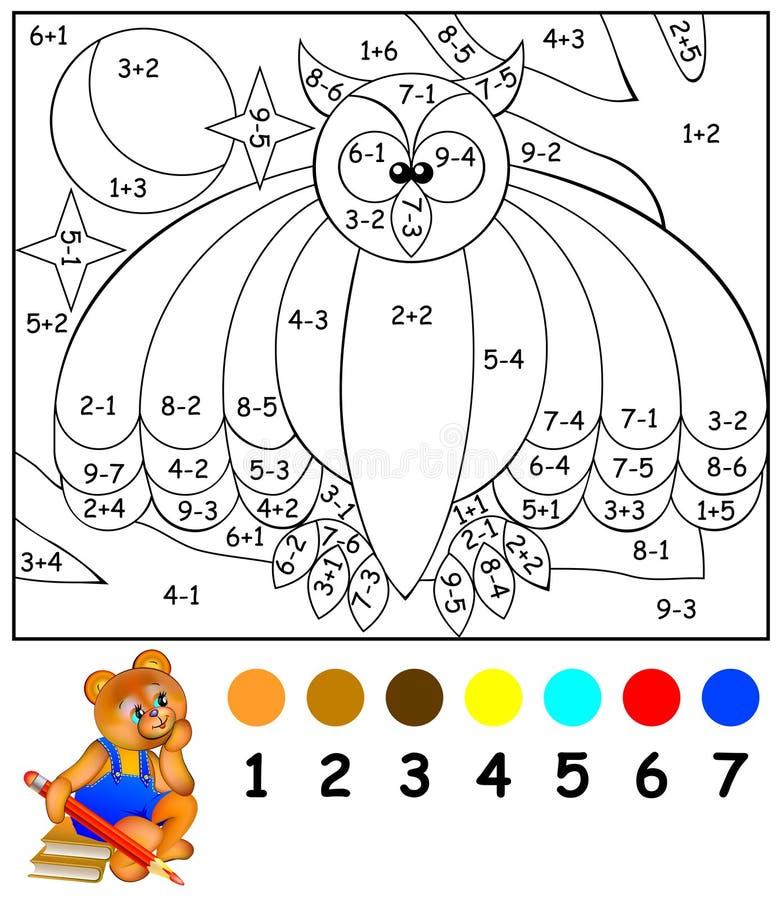 Ćwiczenia dla dzieci - potrzeby malować wizerunek w istotnych kolorach ilustracja wektor