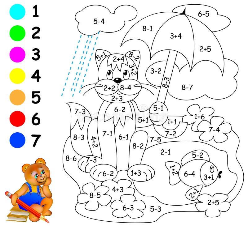 Ćwiczenia dla dzieci - potrzeby malować wizerunek w istotnym kolorze royalty ilustracja
