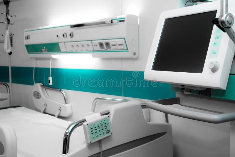 łóżkowy szpital zdjęcie royalty free