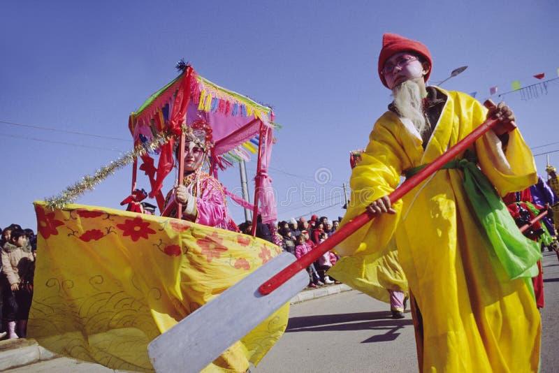 łódkowaty taniec zdjęcia royalty free
