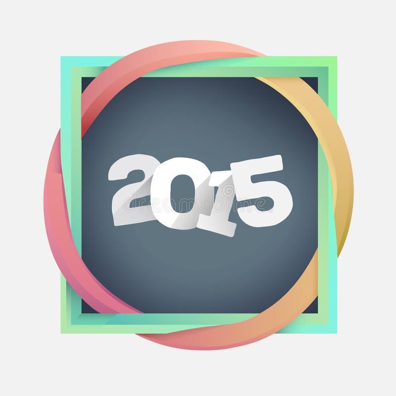 Łączyć kwadrat i okrąg z 2015 ilustracja wektor