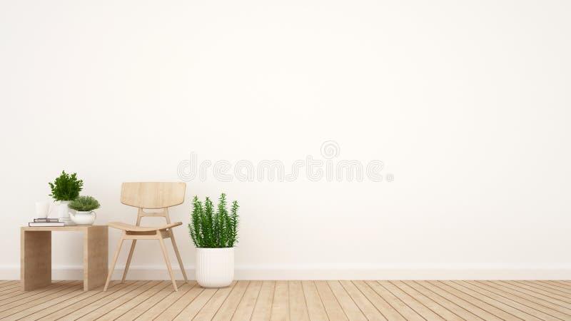 Łomotający teren i biblioteka teren w żywym pokoju lub kawiarni - 3D rendering ilustracja wektor
