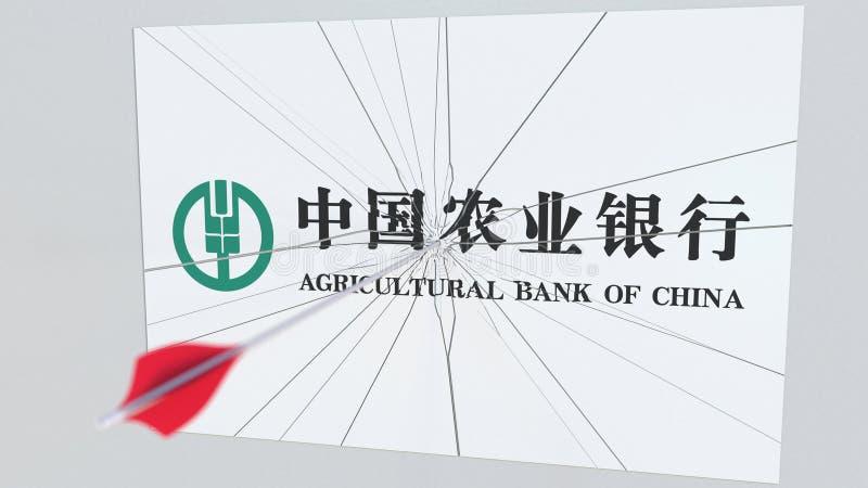 Łucznicza strzała łama szklanego talerza z agricultural bank of china firmy logo Biznesowego zagadnienia konceptualny artykuł wst zdjęcia stock