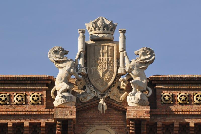 łuk Barcelona De Triomf obraz royalty free