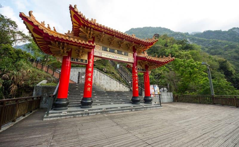 ¼ ŒTaiwan de Hsiang De Templeï foto de archivo libre de regalías