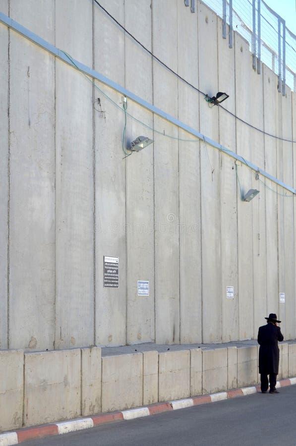 Ściana blisko Nazareth w Izrael zdjęcie royalty free