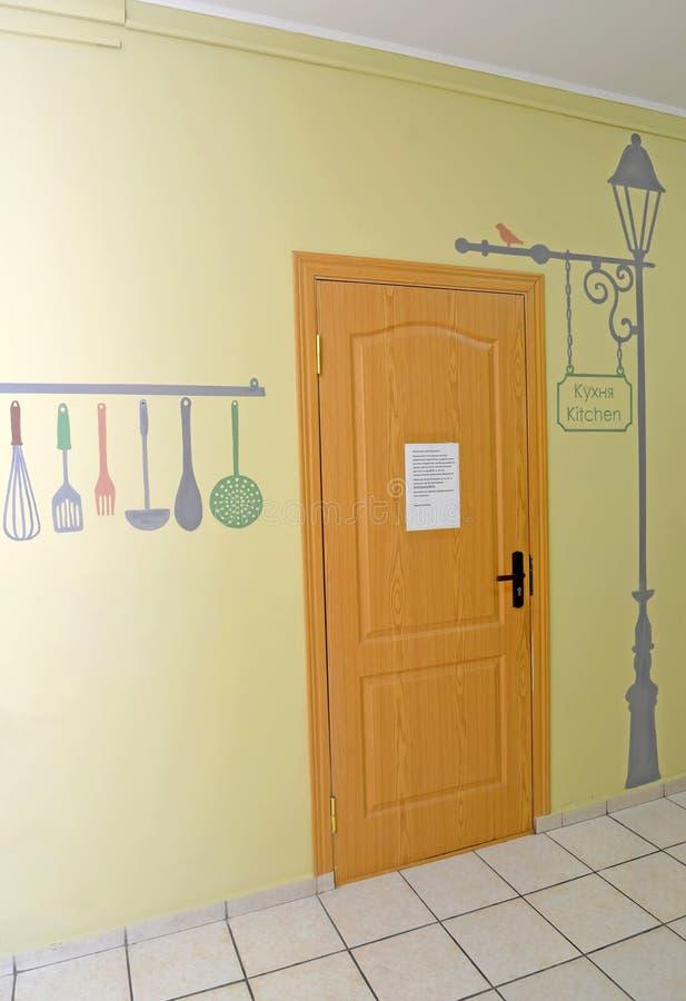 Ścienna lista w korytarzu hotel wnętrze obrazy stock