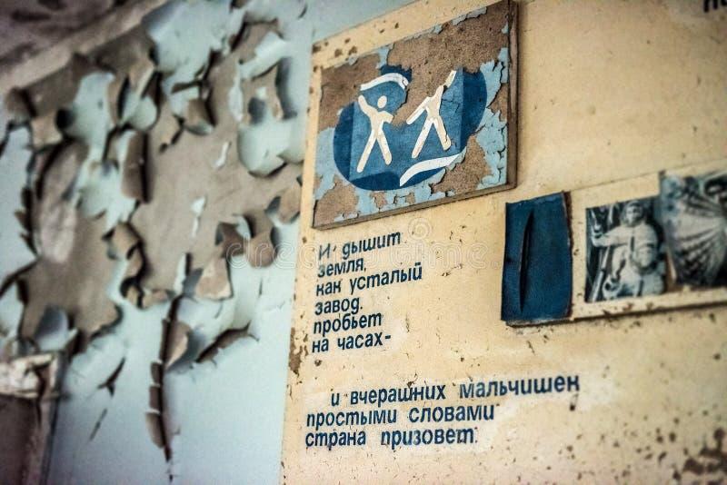 Ścienny plakat w zaniechanej szkole w Pripyat fotografia stock