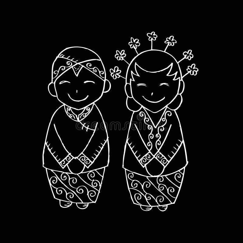 Śliczna bridal para Java royalty ilustracja