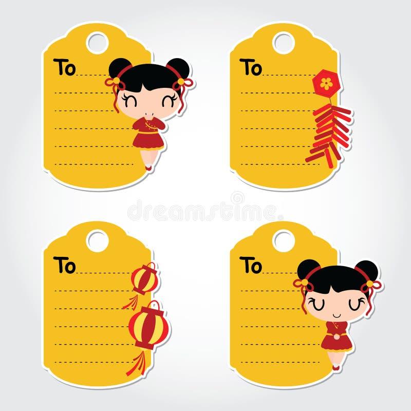 Śliczna Chińska dziewczyny kreskówki ilustracja dla Chińskiego nowy rok etykietki projekta royalty ilustracja