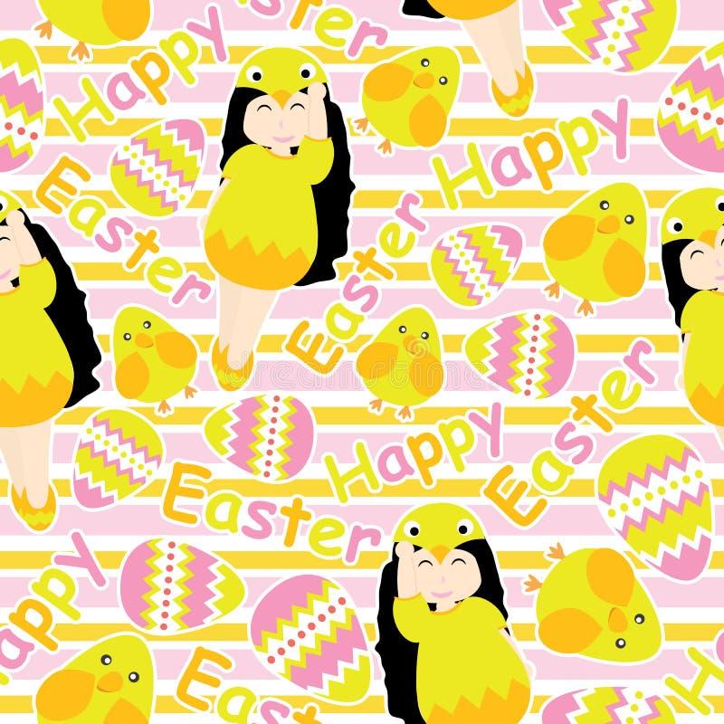 Śliczna dziewczyna, kolorowy jajko i śliczny kurczątko na pasiastego tła wektorowej kreskówce dla, Wielkanocnej tapety, złomowego royalty ilustracja