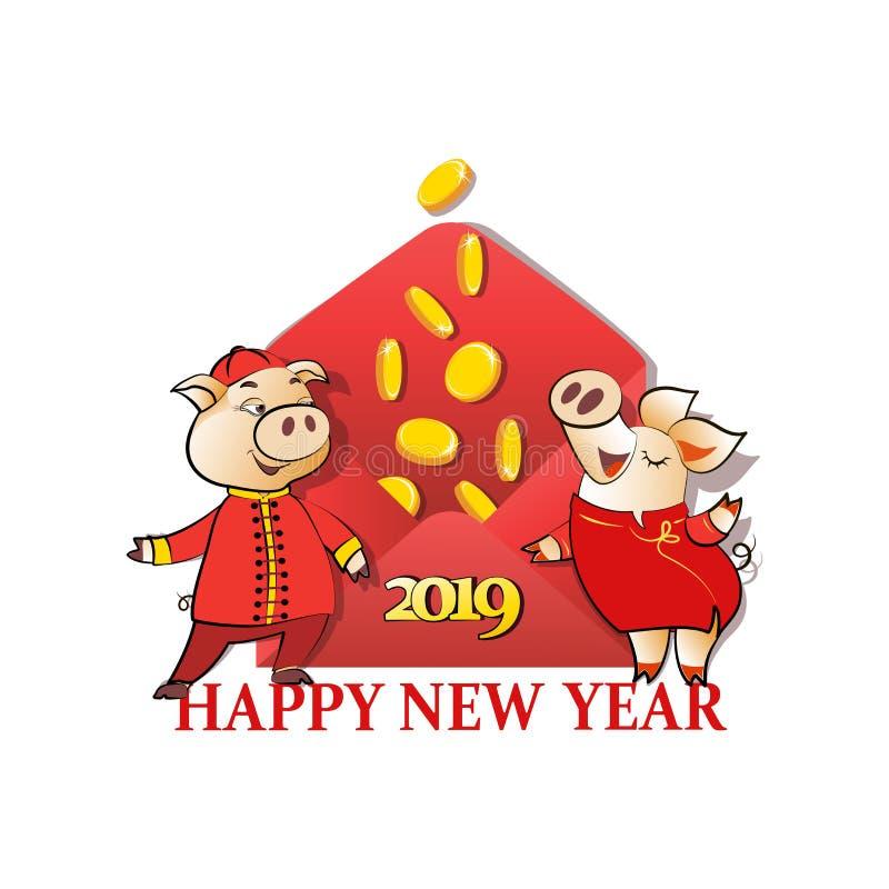 Śliczna para świnie z czerwoną kopertą złocistymi monetami i szczęśliwego nowego roku, ilustracja wektor