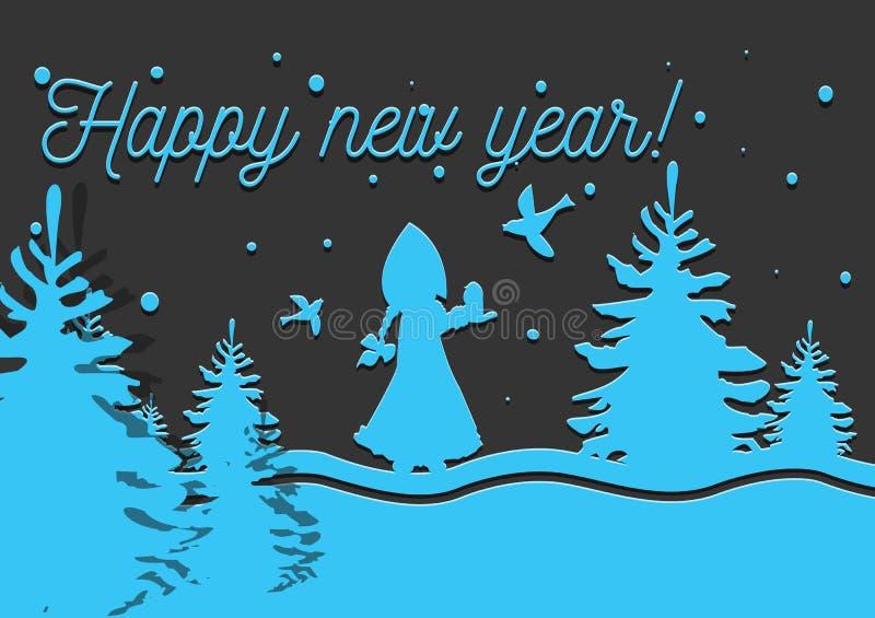 Śliczni dam boże narodzenia w wianku karty też świąteczne wektora projektów zimy ilustracji