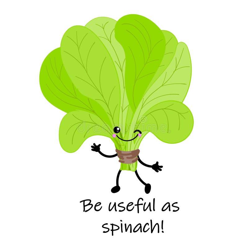 Śliczni kreskówek warzywa z uśmiechami na twarzach i emocjach KARTY DLA dziecko edukacji Śliczny jarzynowy charakter wektor ilustracji