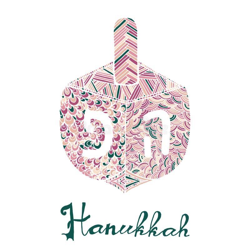 Śliczny Hanukkah kartka z pozdrowieniami, zaproszenie
