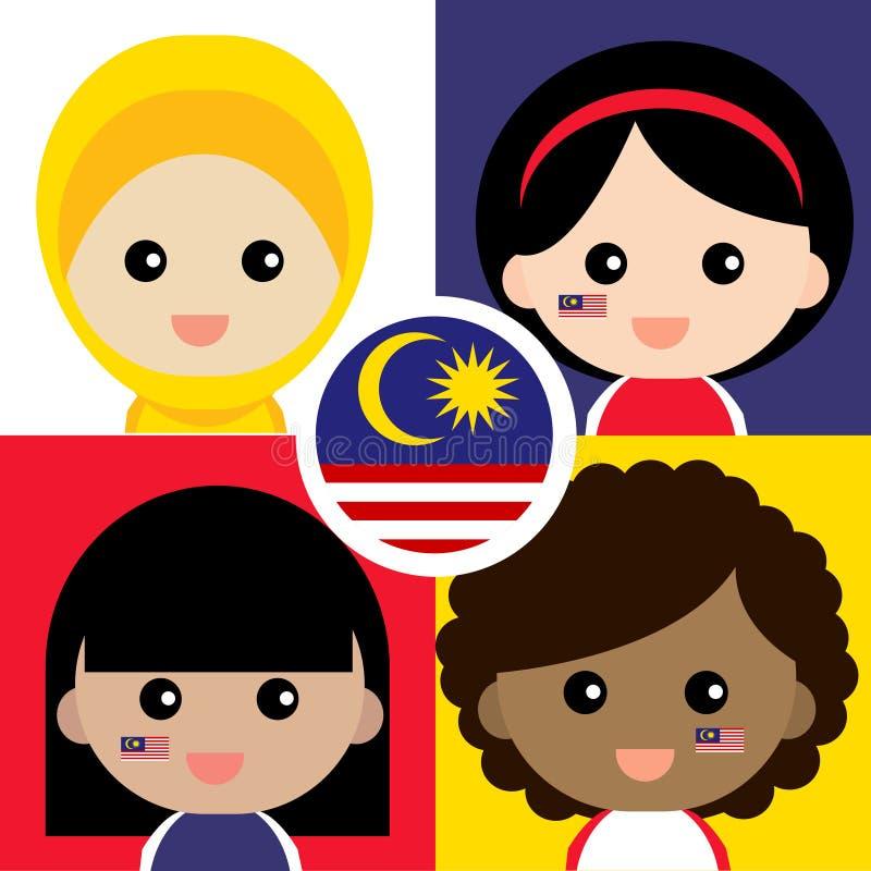 Śliczny i rozochocony Malezyjski zwolennik royalty ilustracja
