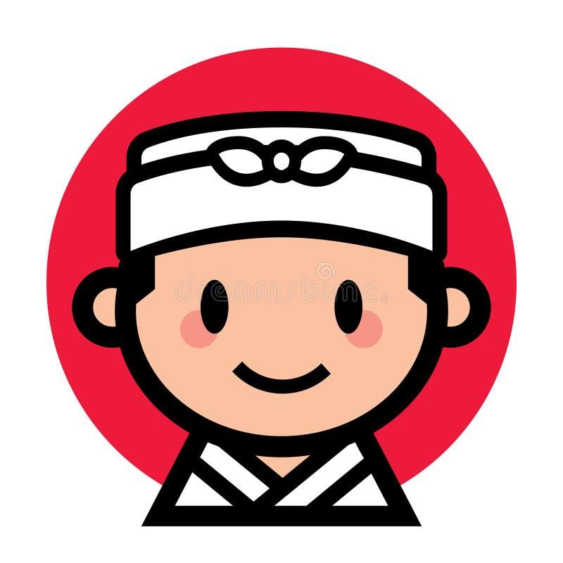 Śliczny Japoński szef kuchni royalty ilustracja