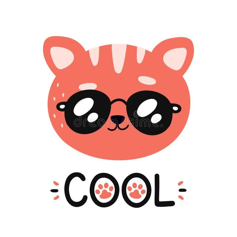 Śliczny szczęśliwy uśmiechnięty chłodno kot w okularach przeciwsłonecznych ilustracja wektor