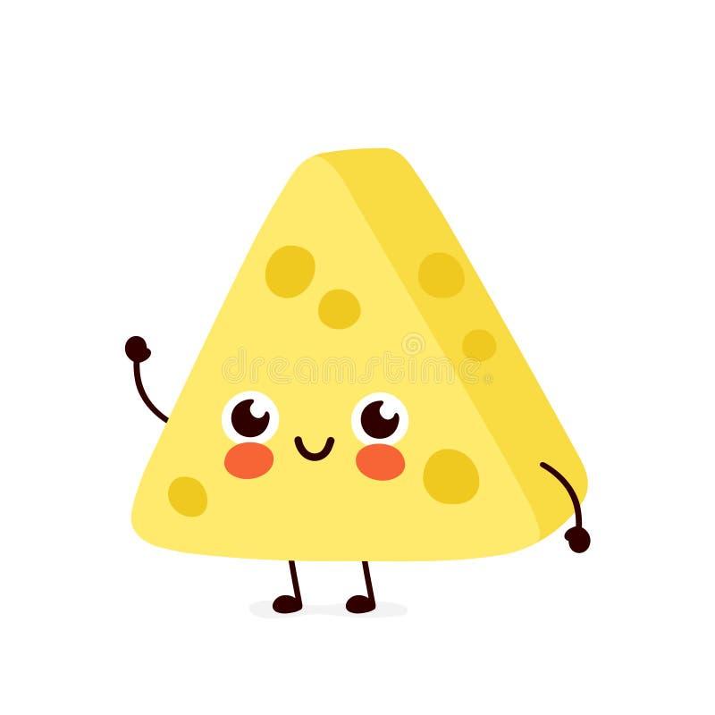 Śliczny szczęśliwy uśmiechnięty serowy charakter ilustracja wektor