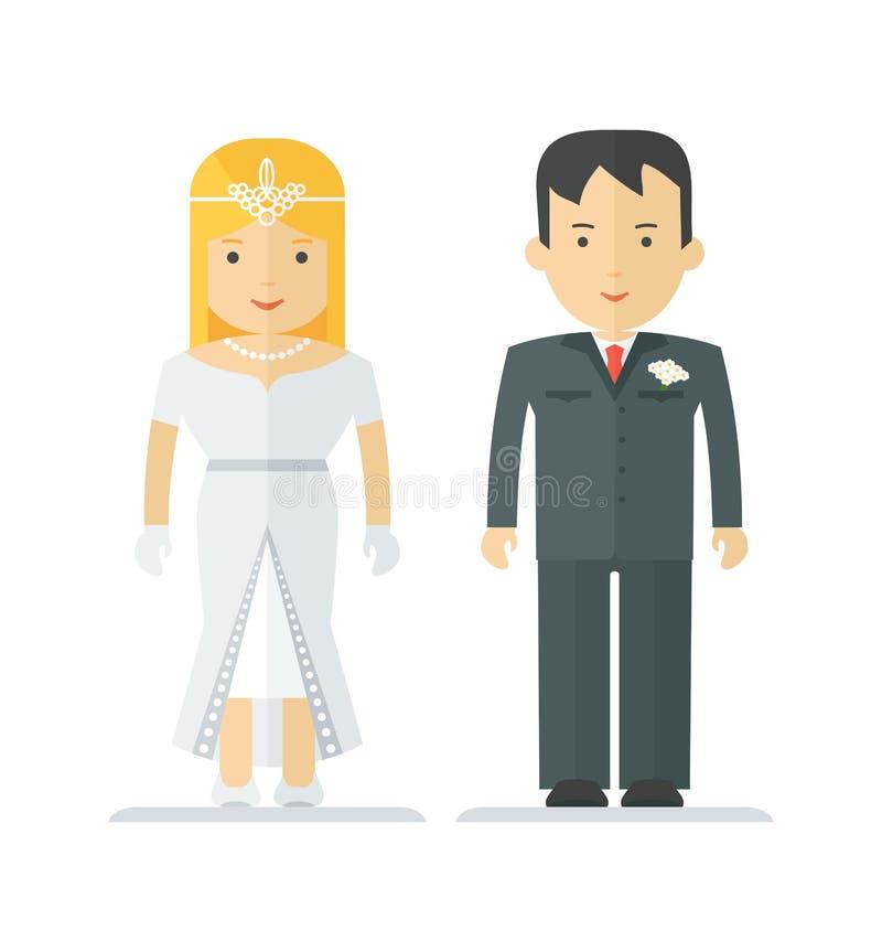 Ślubna szczęśliwa para royalty ilustracja