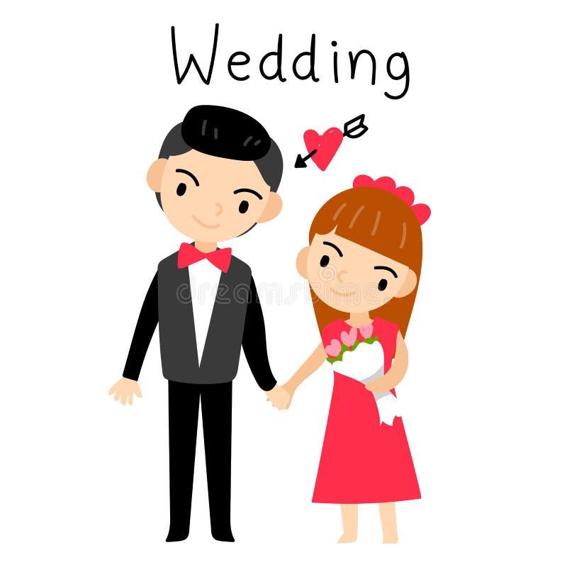 Ślubnej pary wektorowy projekt royalty ilustracja