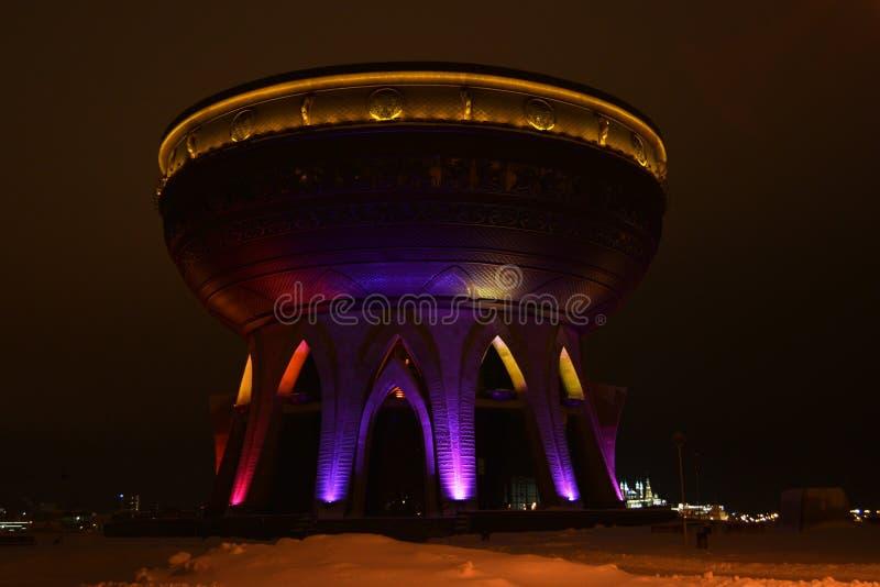 Ślubny pałac w Kazan, Rosja zdjęcie stock