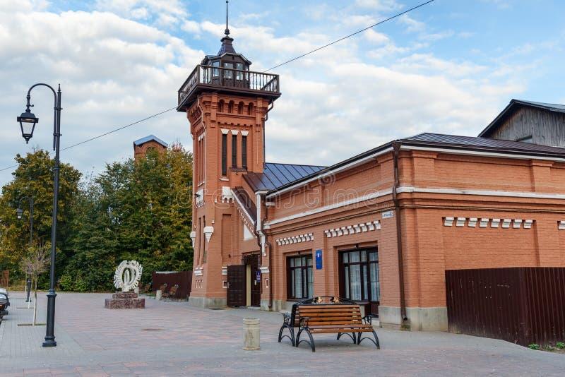Ślubny pałac w Taldom Moskwa Oblast, Rosja obrazy royalty free