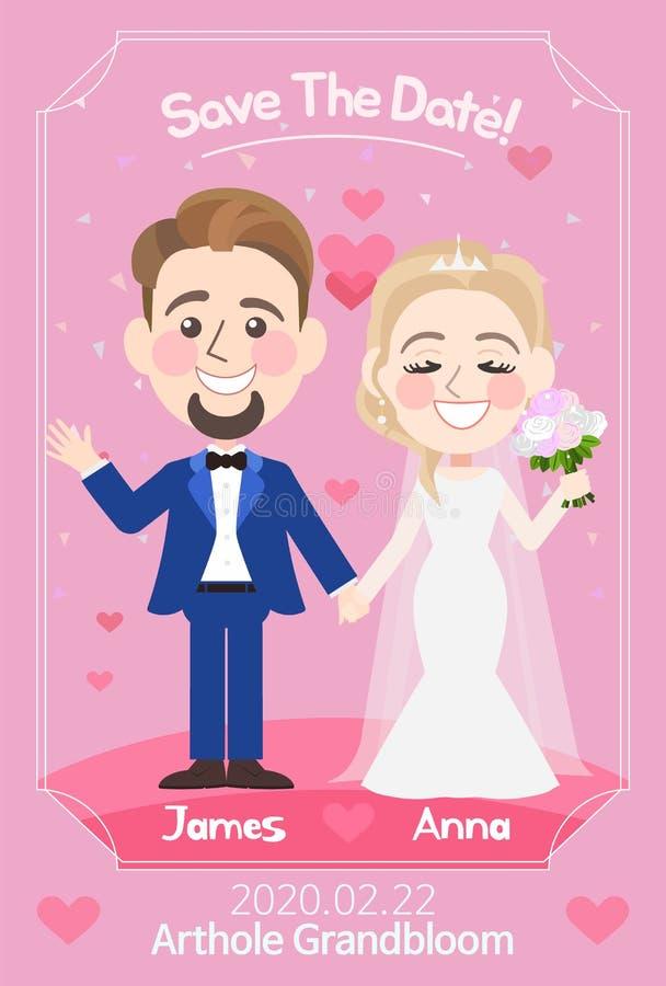 Ślubny zaproszenie karty szablon royalty ilustracja