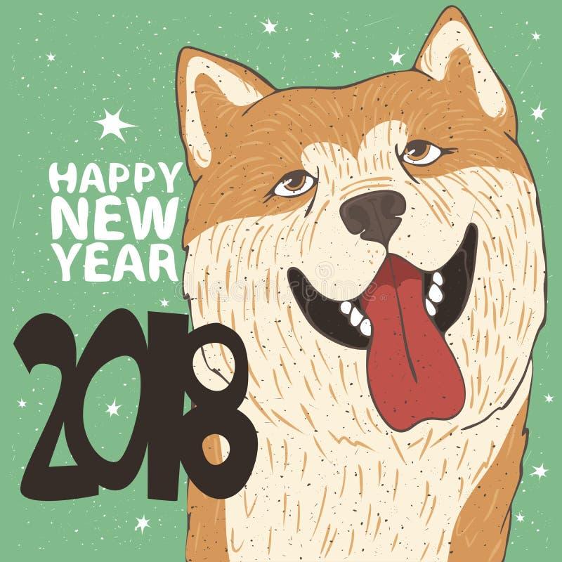 Śmieszny portret psi traken Akita Inu royalty ilustracja