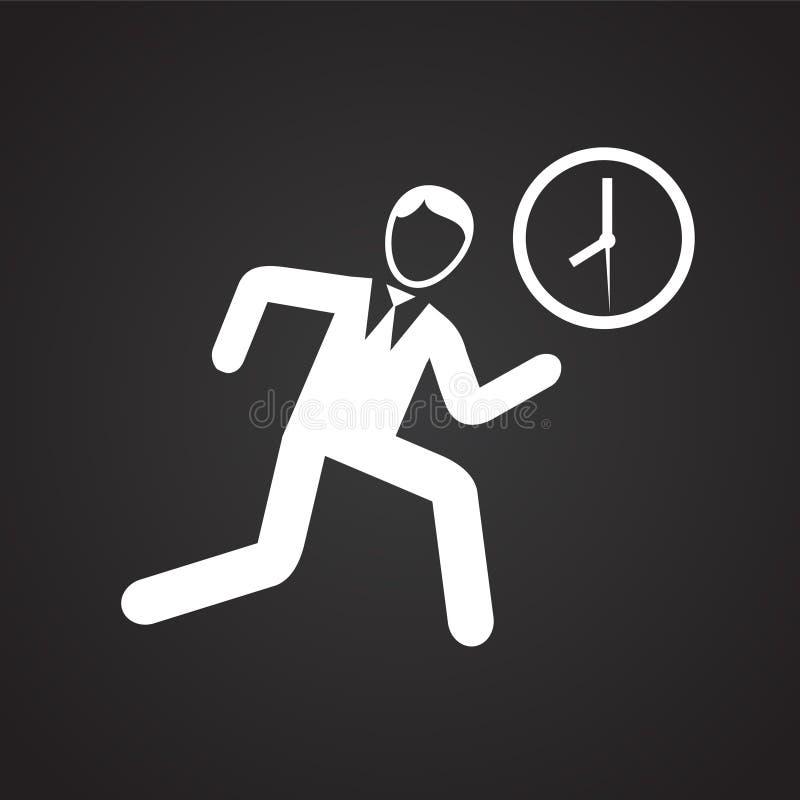 Śpieszący biznesmena biega na czarnym tle ilustracja wektor