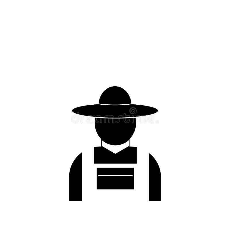 Średniorolna ikona Element gospodarstwo rolne dla mobilnych pojęcia i sieci apps Ikona dla strona internetowa projekta i rozwoju, royalty ilustracja