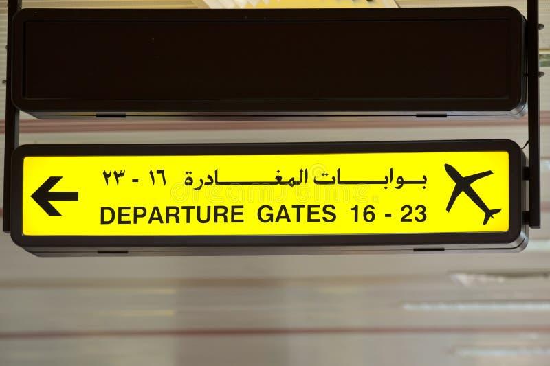 środka lotniskowy wschodni znak zdjęcia royalty free