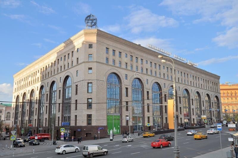 Środkowy children sklep na Lubyanka, Moskwa, Rosja obraz stock