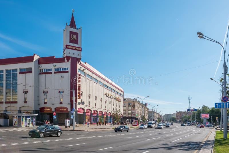 Środkowy dom towarowy w Minsk, Białoruś fotografia royalty free