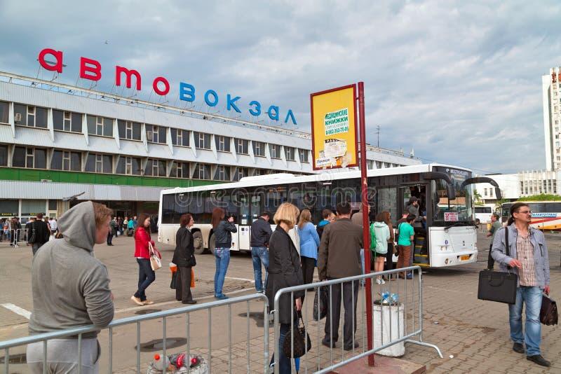 Środkowy przystanek autobusowy moscow Rosji fotografia royalty free
