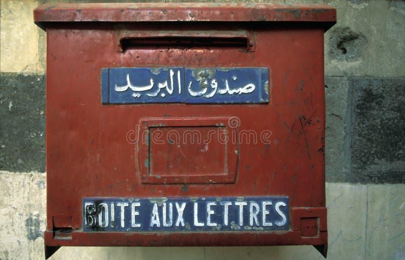 ŚRODKOWY WSCHÓD SYRIA ALEPPO poczta skrzynka pocztowa fotografia stock