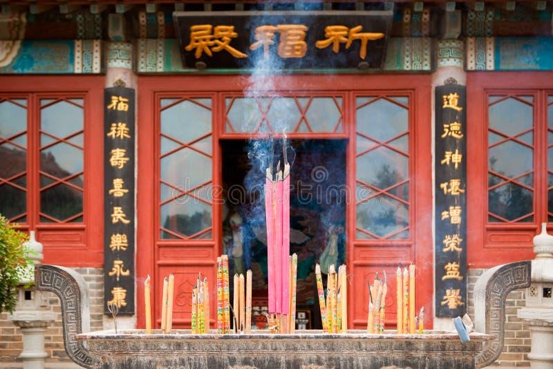 świątynia obrazy stock