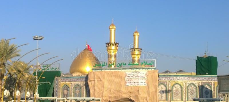 Świątynia imam Abbass obrazy royalty free