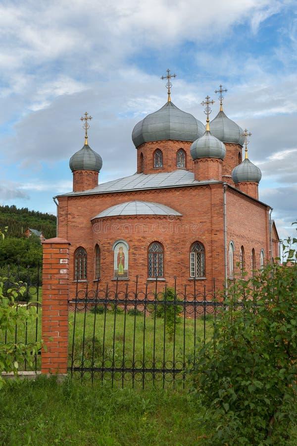 Świątynia męczennik Panteleimon Święty Wielki uzdrowiciel i obrazy royalty free