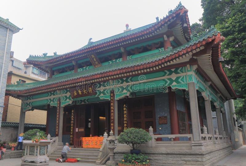 Świątynia Sześć Banyan drzew Guangzhou Chiny obraz royalty free
