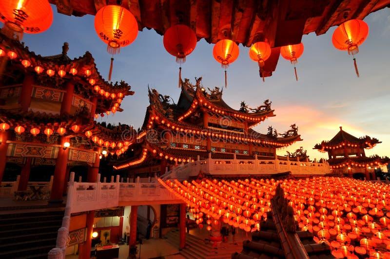 świątynia thean hwa zdjęcia royalty free