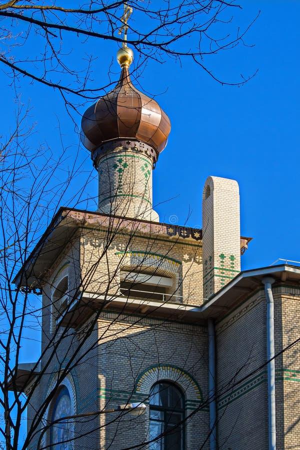 Świątynia w budynku uniwersytet sprawiedliwość obraz royalty free