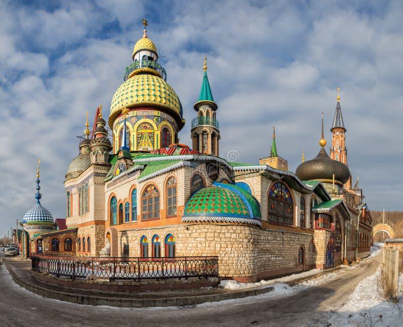 Świątynia Wszystkie religie, Kazan zdjęcie stock